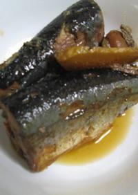 さんまの生姜煮♪梅干で骨まで柔らか 簡単