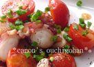タコとフレッシュトマトのガーリックソテー