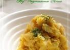 さつま芋とカボチャのデリ風サラダ。