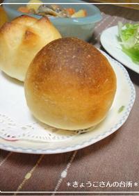 丸パン♪クリームシチュー風味
