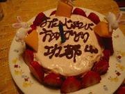 @赤子食堂@ファーストバースデーケーキ☆の写真