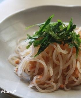 低カロリー♪糸コンと鮭の柚子胡椒炒め