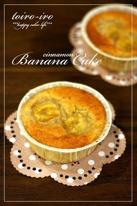 しっとりジューシー★バナナシナモンケーキ