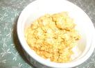 にんじんの炒り卵