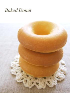 ホットケーキミックスで焼きドーナツ
