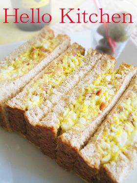 カルボナーラ★サンドイッチ