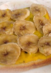 かぼちゃ×バナナの甘甘黄金トースト☆