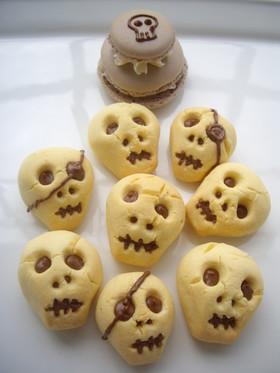 ☠ 3Dどくろ ☠ ハロウィン クッキー