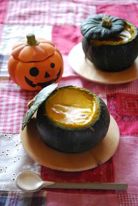 ハロウィンに♪坊ちゃんかぼちゃのプリン