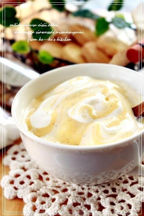 シュクリームにホイップカスタードクリーム