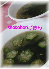カップDEはるさめ中華スープ