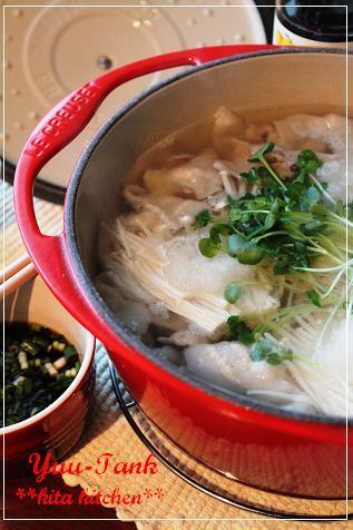 つるん~豚バラと、豆腐のさっぱり雪鍋☆