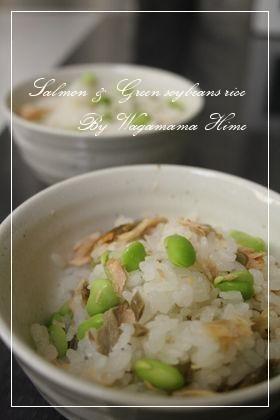 ズボラな私の✿鮭と枝豆の混ぜ込みご飯。