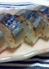 ぶちうま♪さんま焼き寿司♪♪