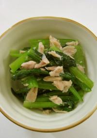 小松菜とツナのナムル