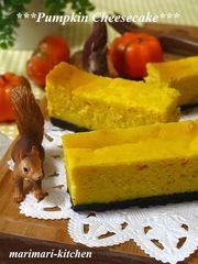 ハロウィンにも♥かぼちゃのチーズケーキの写真