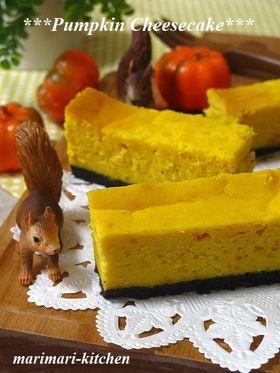 ハロウィンにも♥かぼちゃのチーズケーキ