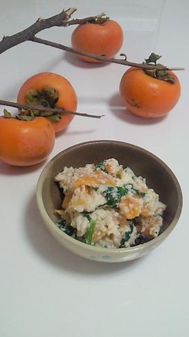 秋の味覚☆柿の白あえ(^^)