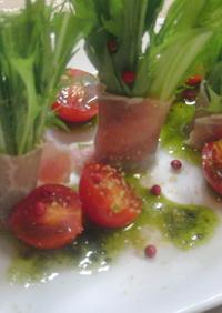 ♡水菜と生ハムの巻き巻きオードブル♡