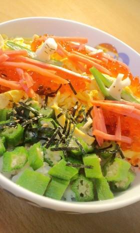 簡単♪サーフィンちらし寿司
