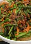 アメリカ チキンと野菜のバルサミコソース