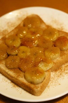キャラメル サレ バナナトースト