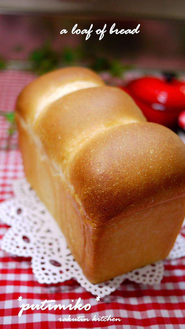 私の山型食パン♪パート1(HB生地)
