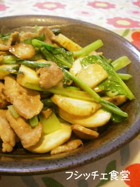 里芋✿豚肉✿小松菜のにんにく炒め