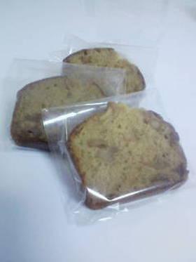 キャラメル林檎のパウンドケーキ