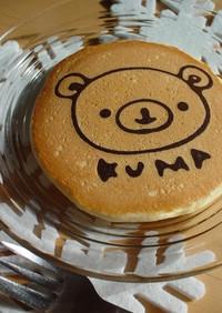 ホットケーキミックスでお絵かきパンケーキ