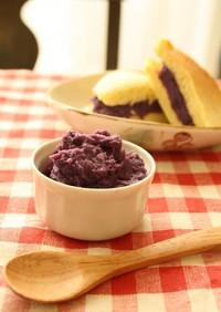 紫芋✿ミルキーあん