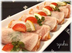 お正月・簡単おせち柿のイタリアンなます