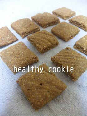 雑穀たっぷりクッキー