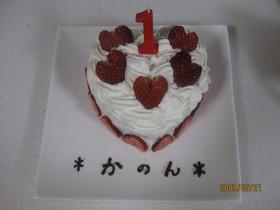 1歳の誕生日に・・離乳食ケーキ