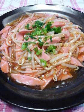 簡単✿もやしと魚肉ソーセージの甘酢あん