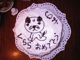 超簡単バースデーケーキ