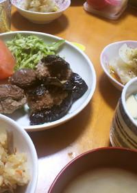茄子の肉はさみ揚げ~
