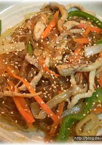 conju韓国料理♪チャプチェ