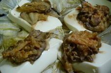 舞茸と豆腐の白菜蒸し♪