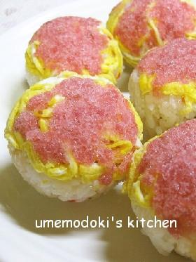 ✿春色♪手鞠寿司