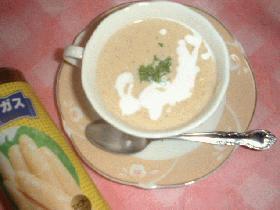 ホワイトアスパラガスのクリームスープ Veloute' d' asporges