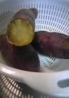 サツマイモの茹で方^^