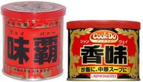 味覇(ウェイパー)&香味(シャンウェイ)