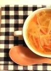 ふんわりカレー味のあったかスープ