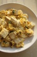 中国家庭料理♪豆腐の卵炒め