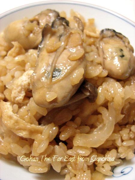 プリプリ「牡蠣ご飯」 ☆ 旨味しっかり