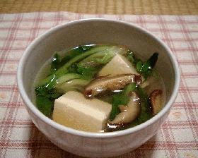 青梗菜と豆腐のスープ