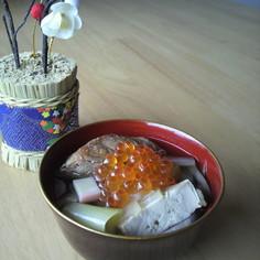 ☆新潟風鮭といくらの具沢山お雑煮☆お正月