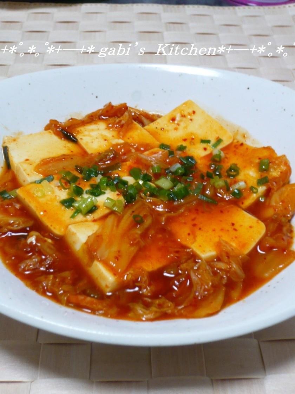 ☆豆腐とキムチのとろりん中華煮込み☆