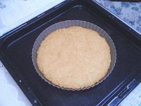ごまみそ味のクッキーのようなもの